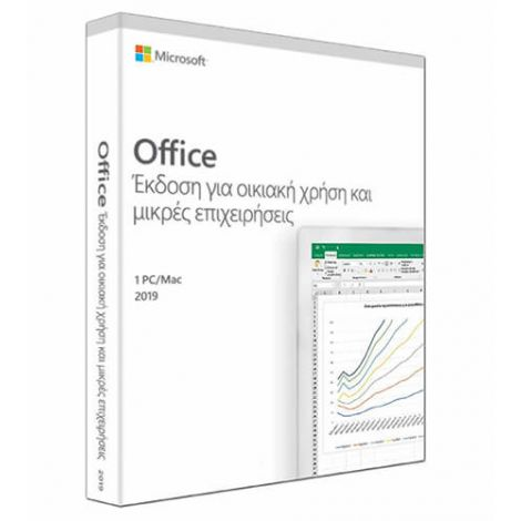 Microsoft Office Home and Business 2019 Greek Medialess