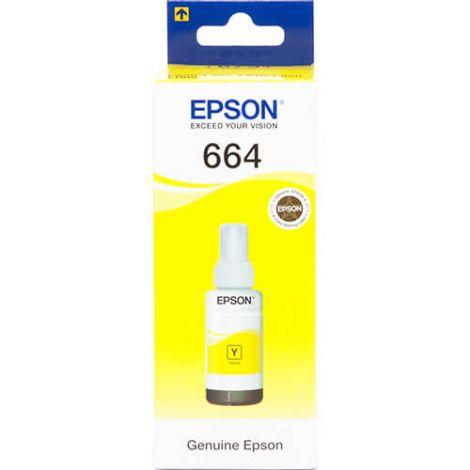 ΜΕΛΑΝΙ Epson T6644 Yellow